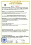 Certificate of conformity with TR 032/2013 of CU for Separation equipment (sets) for gases: separators, oil catchers, slig catchers, coalescing filters, mist eliminators, spray collectors