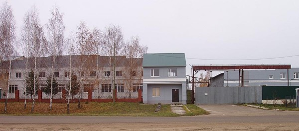 "Manufacturing site of EPC ""Inzhekhim"" located in the city of Laishevo, Republic of Tatarstan, Russia"