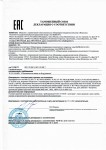 Declaration of conformity with TR 010/2011 of CU for Separation equipment (sets) : separators, oil catchers, coalescing filters