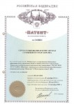 Patent 116064 - Structured contact gas-liquid tray
