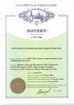 Patent 2371468 - Method for preparation of unoxidized bitumen