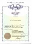 Patent 2429044 - Filtering element