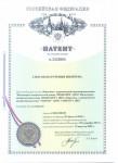 Patent 2532005 - Method for producing isoprene