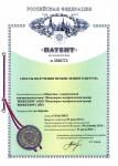 Patent 2566775 - Method for producing unoxidized bitumen