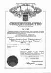 Patent 32705 - Liquid distributor for mass transfer apparatuses